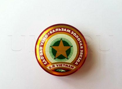 Vietnamesische Salbe Balsam goldener Stern